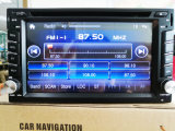 Lettore DVD di multimedia dell'automobile con percorso di Bluetooth/GPS