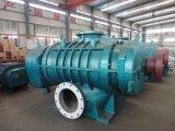 Baixo ventilador da aeração da água de esgoto do ruído (PCB250)