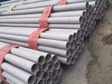 tube de l'acier inoxydable 304ln, pipe en acier de 304in