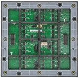 Reshine P6 barato LED curvado fijo al aire libre, pantalla del LED para la publicidad al aire libre