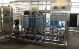 50L Small Milk Pasteurization Equipment (ACE-SJ-G9)