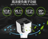 Carregador do carro da função do produto novo 2016 multi com purificador do ar
