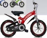 Велосипед детей/Bike A64 детей