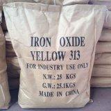 顔料のための高品質の鉄酸化物の赤く黄色い黒