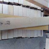 ausgeführter hölzerner Bodenbelag der Birken-3-Plywood Parkett