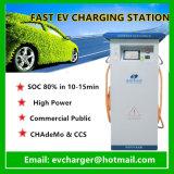 Phevのための40kw Level3 DC急速なEVの充電器