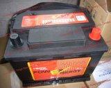 DIN60mf Autobatterie