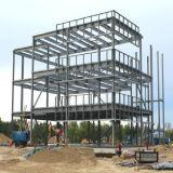 水漕が付いている鋼鉄研修会のための鉄骨構造の建物