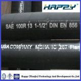 マルチ螺線形非常にワイヤーホースSAE100 R13の高圧