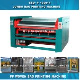 Grosse gesponnene Sack-Drucken-Maschine