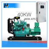 ATSエンジンの発電機のディーゼル機関の発電機とブラシレス44kw/55kVA