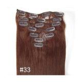 Clip dans le clip brésilien d'Afro-américain des extensions 7PCS/Set de cheveux humains dans des extensions de cheveux humains