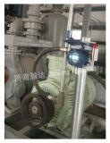 耐圧防爆の壁に取り付けられたガス探知器