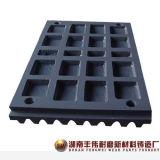 中国の専門の鋳造の鋳物場からの固定および振動顎粉砕機の版