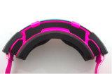 Изумлённые взгляды Snowboard рамки объектива TPU PC рабата ясные ультрафиолетов