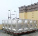 Цистерна с водой нержавеющей стали для водоочистки