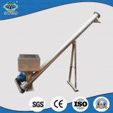 Yongqingの熱い機械適用範囲が広く小さいオーガーの送り装置ねじコンベヤー