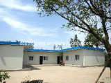 Vorfabriziertstahlkonstruktion-Haus (DG4-041)
