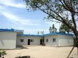 Prefab Steel Structure House (DG4-041)