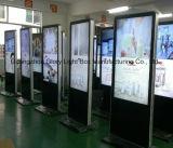 Écran LCD numérique haute définition de 42 pouces