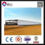 La Cina ha fornito il magazzino montato della struttura d'acciaio
