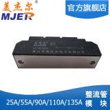 力の整流器ダイオードのモジュールMD 55A 1600V