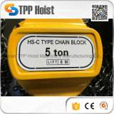 Hsc 1000kg携帯用小型の手動プーリーチェーンブロックの価格
