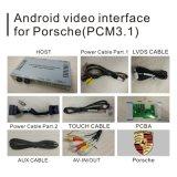 ポルシェカイエンヌPCM 3.1のビデオインターフェイスのための人間の特徴をもつGPSの航法システム