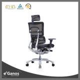 熱い販売法の流行の新式は革オフィスの椅子PUの横たわる
