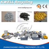 HDPE/PPは洗浄するタンクバレルを囲み機械をリサイクルする