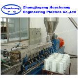 小型造粒機機械をリサイクルする小さいプラスチック