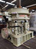 Frantoio idraulico Atairac del cono del rifornimento della fabbrica