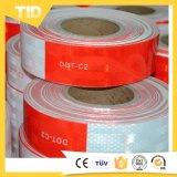 高輝度点C2の手段のConspicuityテープ