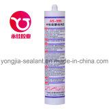 Sealant силикона стеклянной ненесущей стены цены по прейскуранту завода-изготовителя структурно (AS-995)
