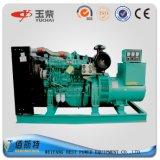 Yuchaiのブランド60kwの帰還の使用のためのディーゼル発電機セット