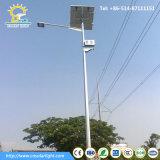 8m 45W-120W 케냐에 있는 LED 램프를 가진 태양 거리 조명