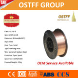alambre de soldadura plástico de China MIG de la herida de la capa de la precisión del carrete 5kg de 0.9m m (ER70S-6)