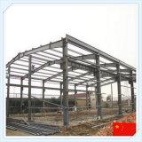 Структура широкой пяди высокого качества низкой стоимости стальная