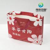 Buntes freies Drucken-hübscher Papierverpackenbeutel