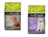 Alimento per animali domestici della pellicola di Composited del PE di Al dell'animale domestico che impacca Mateial