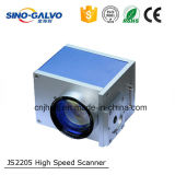 携帯用ファイバーレーザーのマーキング機械のためのレーザーのGalvoのスキャンナーJs2205