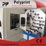 Machine en plastique remplaçable d'impression offset de cuvette (PP-6C)