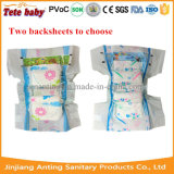 Couche-culotte 2016 remplaçable de bébé d'étoile de l'élément 4 de prix usine de Fujian pour le marché de l'Afrique de l'ouest