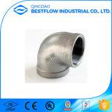 Sp114 150lbs Bspのステンレス鋼は管付属品-通りの肘ねじで締めた