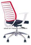 사무용 가구 현대 간단한 메시 회전대 직원 의자 (RFT-B2014-G)