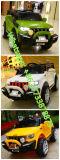 عربة جيب طفلة تربويّ بلاستيكيّة لعبة سيارة [رموت كنترول] عمليّة ركوب على سيارة