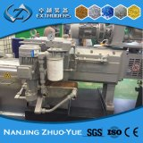 南京Zhuoyueの実験室小型対ねじ押出機のプラスチック造粒機