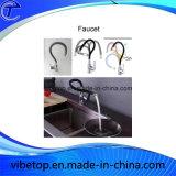 台所または浴室のための現代および新しいデザイン真鍮の蛇口