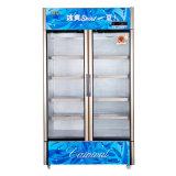vertical 661L abaixo do refrigerador automático da porta de abertura da unidade com luz do diodo emissor de luz