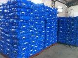 熱い販売の炎抵抗PVC上塗を施してある防水シート